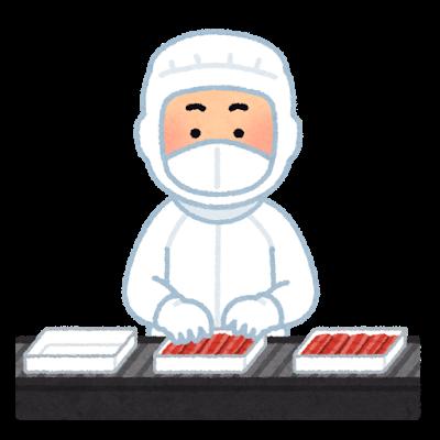 食品製造会社での菓子製造スタッフ(糸満市)