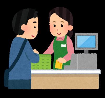 お土産販売店での販売スタッフ(那覇市)