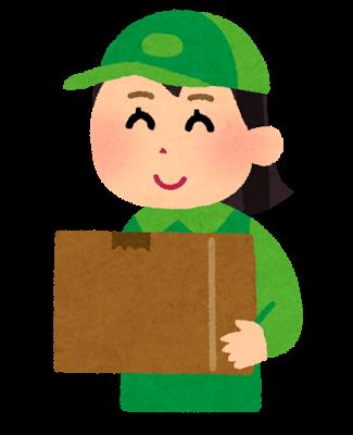 【県外】広島県での工場作業員