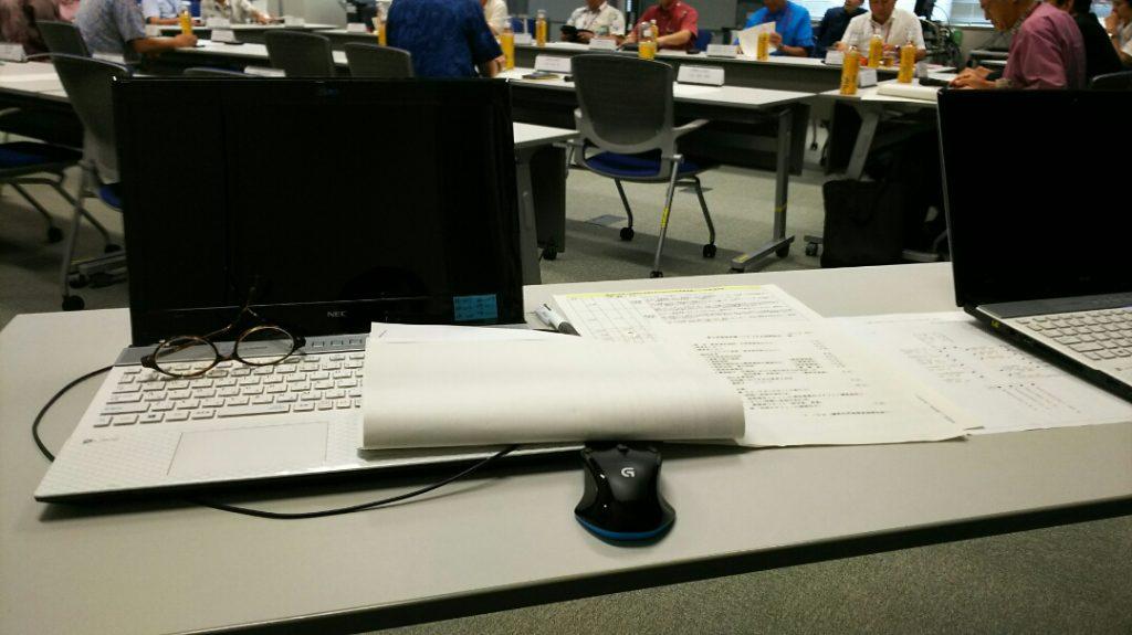 【活動報告】防災会議に事務局として参加しました。