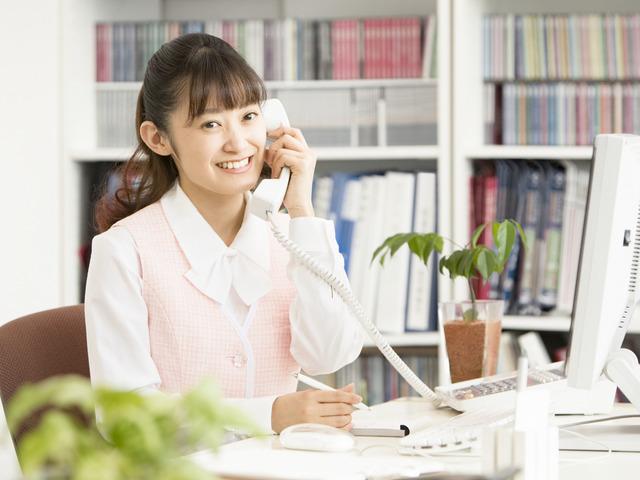【未経験応募可】食品卸会社での一般事務スタッフ(うるま市)