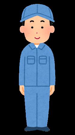 【未経験歓迎‼】工場作業スタッフ(那覇市港町)