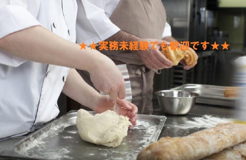 【未経験歓迎‼】調理スタッフ(中城村・金武町)