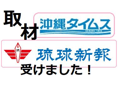新聞社ロゴ