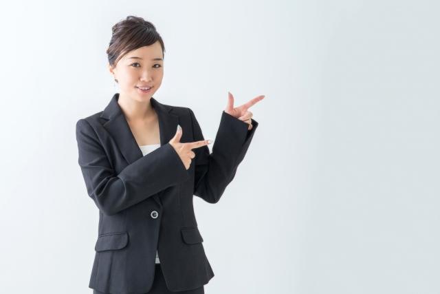 宜野湾市 派遣実績多数・未経験スタートOK 一般事務スタッフ(長期)