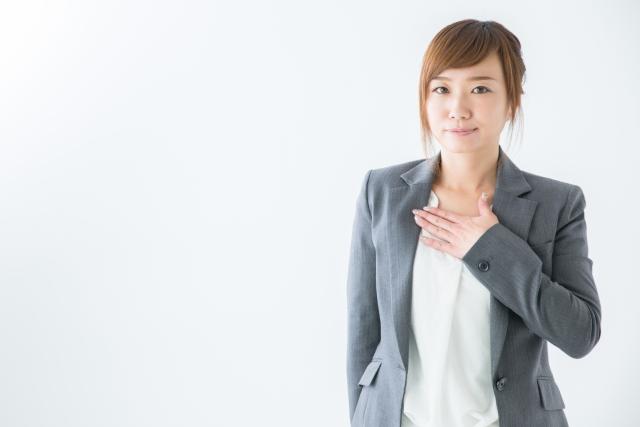 【浦添市】未経験可 事務補助スタッフ パート(5h)