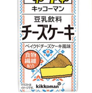 2021-03-16 豆乳ピラミッドの思い出