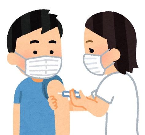 2020-8-31 コロナワクチン接種1回目。